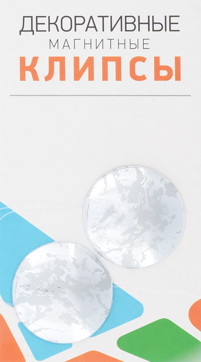 Клипсы магнитные для штор SmolTtx Облака, с леской, цвет: серебристый, длина 33,5 см, 2 штCDF-16Магнитные клипсы SmolTtx Облака предназначены для придания формы шторам. Изделие представляет собой соединенные леской два элемента, на внутренней поверхности которых расположены магниты.С помощью такой клипсы можно зафиксировать портьеры, придать им требуемое положение, сделать складки симметричными или приблизить портьеры, скрепить их.Следует отметить, что такие аксессуары для штор выполняют не только практическую функцию, но также являются одной из основных деталей декора, которая придает шторам восхитительный, стильный внешний вид. Длина клипсы (с учетом лески): 33,5 см.Диаметр клипсы: 3,5 см.