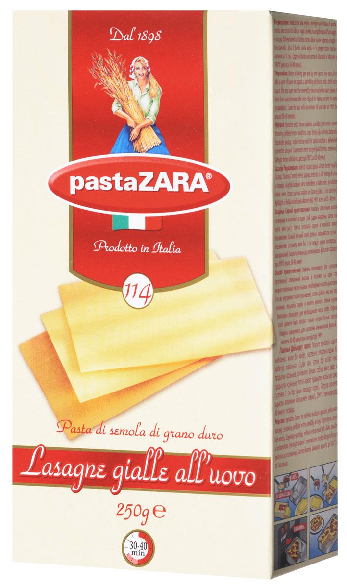 Pasta Zara Лазанья яичная макароны, 250 г8004350241139Макароны Pasta Zara 114U сочетают в себе современность технологий производства и традиционное итальянское качество.Макаронные изделия Pasta Zara - одна из самых популярных марок итальянских макаронных изделий в России. Макароны Pasta Zaraвыпускаются в Италии с 1898 года семьёй Браганьоло уже в течение четырёх поколений. Это семейный бизнес, который вкладывает более, чем вековой опыт работы с макаронными изделиями в создание и продвижение своего продукта, тщательно отслеживая сохранение традиций.