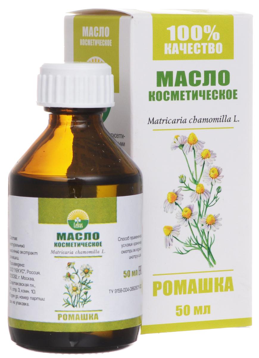 Радуга ароматов Ромашка масло косметическое, 50 мл4287Косметическое действие: масло ромашки обладает антисептическими, противовоспалительными свойствами. Применяется как средство, улучшающее регенерацию тканей: при порезах, долго незаживающих ранах, ожогах кожи - наружно в виде масляных повязок и аппликаций. Смягчает грубую, трескающуюся кожу, ускоряет регенерацию кожи. Может применяться, как средство для снятия макияжа. Благотворно воздействует на кожу головы, прекрасное средство против выпадения волос. В косметологии масло ромашки применяется в сочетании с кремами, тем самым обогащая их. Масло ромашки в соотношении 1:5 с кремами, молочком для тела незаменимо после принятия душа либо после загара. Способы применения:Массаж: применяется как в чистом виде, так и в сочетании с эфирными маслами. При антицеллюлитном массаже: добавьте 4-6 капель эфирного масла грейпфрута или апельсина на 20 мл масла ромашки. Уход за кожей: наносится масло ромашки мягкими движениями на кожу лица и шеи. Излишки масла следует промокнуть салфеткой или ватным диском. Рекомендуется для ежедневного применения.Уход за волосами: маска для волос: нанести масло ромашки на кожу головы, втереть легкими движениями, оставить на 30 минут, затем смыть шампунем для жирных волос. При применении таких масок, заметно улучшается структура волос, появляется здоровый блеск и эластичность.