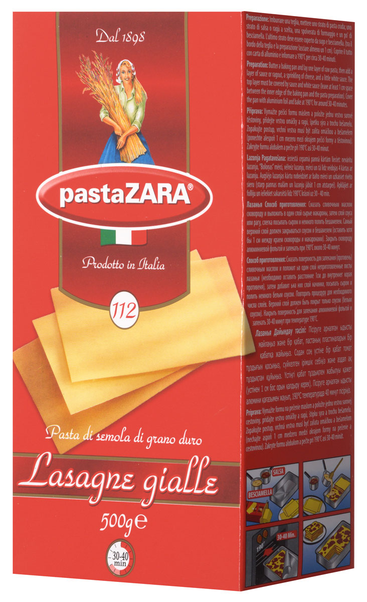 Pasta Zara Лазанья макароны, 500 г8004350241126Макароны Pasta Zara 112 сочетают в себе современность технологий производства и традиционное итальянское качество.Макаронные изделия Pasta Zara - одна из самых популярных марок итальянских макаронных изделий в России. Макароны Pasta Zaraвыпускаются в Италии с 1898 года семьёй Браганьоло уже в течение четырёх поколений. Это семейный бизнес, который вкладывает более, чем вековой опыт работы с макаронными изделиями в создание и продвижение своего продукта, тщательно отслеживая сохранение традиций.