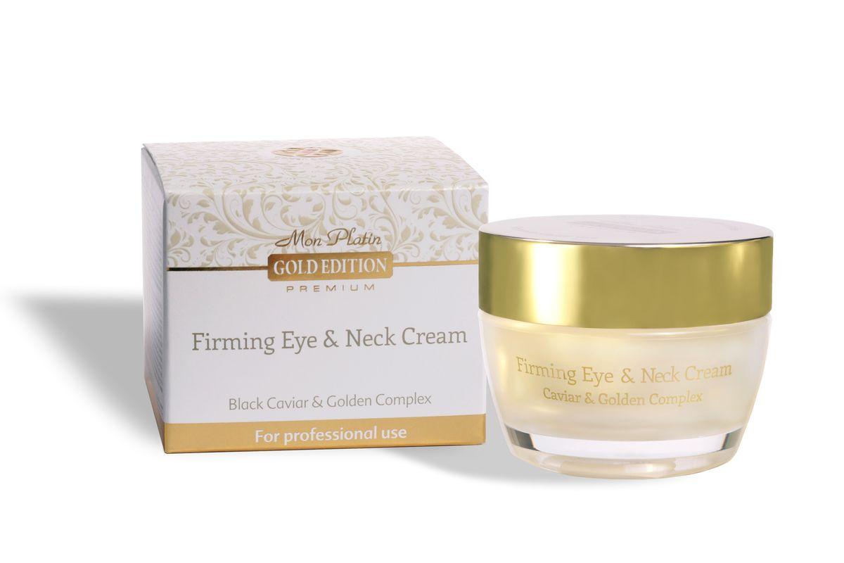 Mon Platin Крем для кожи вокруг глаз и шеи Gold Edition Premium, обогащенный экстрактом черной икры, 50 мл
