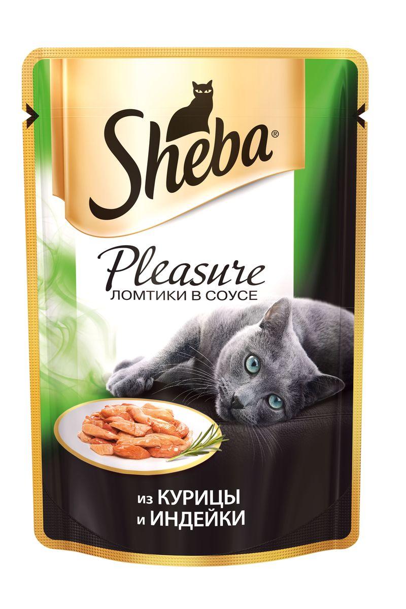 Консервы для кошек Sheba Pleasure, с курицей и индейкой, 85 г0120710Корм для кошек Sheba Pleasure - это полнорационный консервированный корм для взрослых кошек. Не содержит сои, искусственных красителей и ароматизаторов. Изысканное блюдо со вкусом курицы и индейки - яркий пример того, как простые ингредиенты в руках истинного кулинара превращаются в удивительно вкусное блюдо. Сочные, тающие во рту кусочки курицы и индейки рождают нежный вкус, который подарит настоящее удовольствие вашей кошке. Состав: мясо и субпродукты (курица минимум 30%, индейка минимум 4%), таурин, витамины и минеральные вещества. Пищевая ценность (100 г): белки - 11,0 г, жиры - 3,0 г, зола - 2,0 г, клетчатка - 0,3 г, витамин А - не менее 90 МЕ, витамин Е - не менее 1,0 МЕ, влага - 82 г. Энергетическая ценность (100 г): 75 ккал/314 кДж.Вес: 85 г. Товар сертифицирован.Уважаемые клиенты! Обращаем ваше внимание на возможные изменения в дизайне упаковки. Качественные характеристики товара остаются неизменными. Поставка осуществляется в зависимости от наличия на складе.