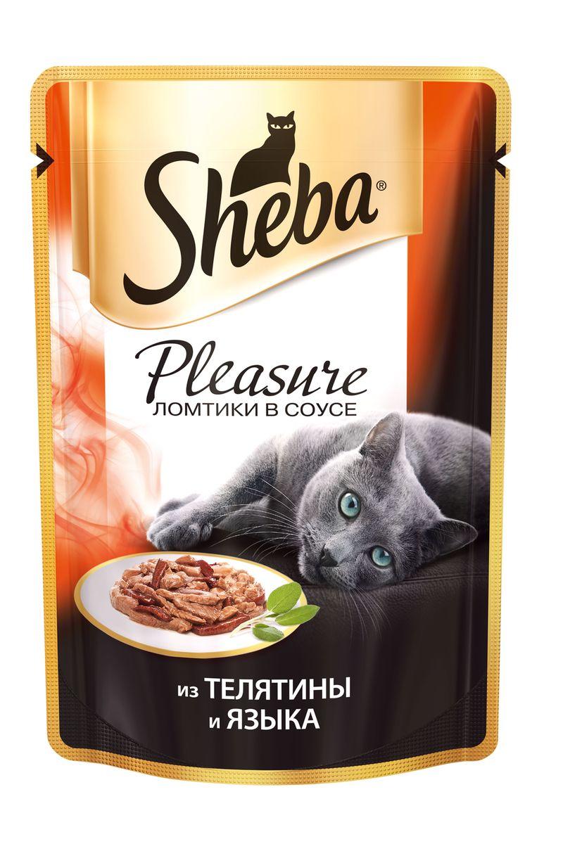 Консервы для взрослых кошек Sheba Pleasure, с телятиной и языком, 85 г0120710Консервы Sheba Pleasure - это полнорационный консервированный корм для взрослых кошек. Не содержит сои, искусственных красителей и ароматизаторов. Микс нежных кусочков из телятины и языка может по праву считаться деликатесом. Удивительно тонкий рецепт соединяет эти классические вкусы: они разнятся всего на полтона, но вместе создают совершенно неповторимое звучание. Порадуйте свою любимую кошку прекрасной кулинарной композицией от Sheba.Состав: мясо и субпродукты (телятина минимум 20%, язык минимум 5%), таурин, витамины и минеральные вещества. Пищевая ценность в 100 г: белки - 11,0 г; жиры - 3,0 г; зола - 2,0 г; клетчатка - 0,3 г; витамин А - не менее 90 МЕ; витамин Е - не менее 1,0 МЕ; влага - 82 г. Энергетическая ценность в 100 г: 75/314 кДж ккал.Товар сертифицирован.Уважаемые клиенты! Обращаем ваше внимание на возможные изменения в дизайне упаковки. Качественные характеристики товара остаются неизменными. Поставка осуществляется в зависимости от наличия на складе.