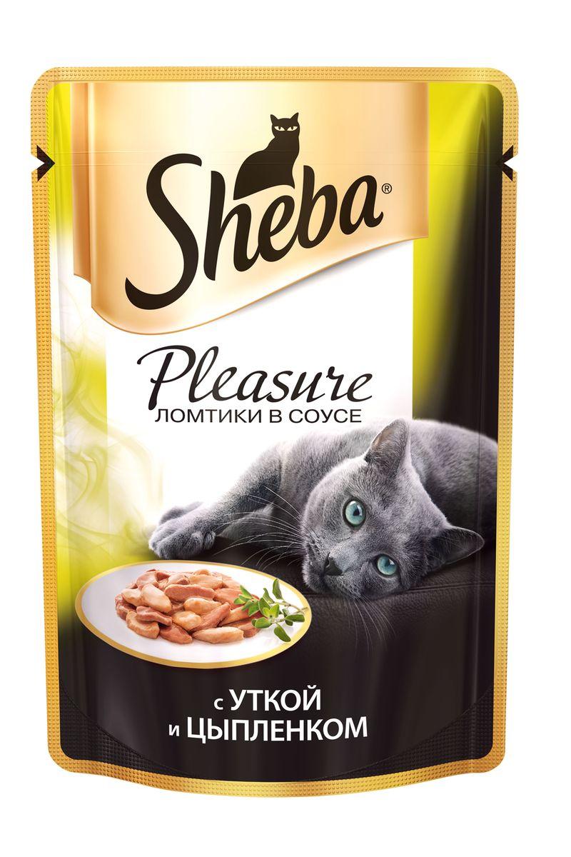 Консервы Sheba Pleasure для взрослых кошек, с уткой и цыпленком, 85 г0120710Консервы Sheba Pleasure - это полнорационный консервированный корм для взрослых кошек. Не содержит сои, искусственных красителей и ароматизаторов. Удивительная гармония, рожденная сочетанием двух видов птицы: утки и цыпленка. Эти изысканные ингредиенты оттеняют друг друга, сливаясь в аппетитном дуэте. Нежная консистенция и тонкий аромат не оставят ни одну кошку равнодушной.Состав: мясо, субпродукты, таурин, витамины и минеральные вещества.Анализ: белки 11 г, жиры 3 г, зола 2 г, клетчатка 0,3 г, витамин А - не менее 90 МЕ, витамин Е не менее 1 МЕ, влага 82 г.Энергетическая ценность: 75 ккал/100г. Товар сертифицирован.Уважаемые клиенты! Обращаем ваше внимание на возможные изменения в дизайне упаковки. Качественные характеристики товара остаются неизменными. Поставка осуществляется в зависимости от наличия на складе.