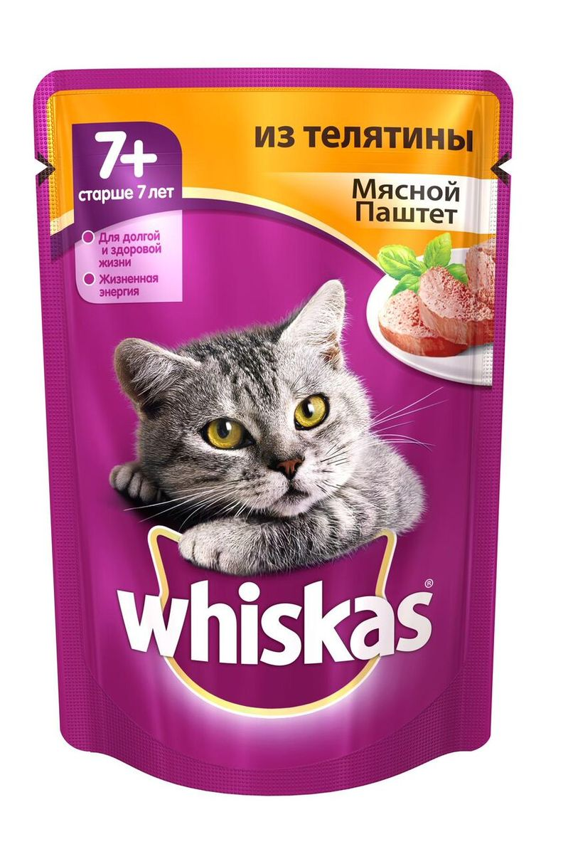 Консервы Whiskas для кошек старше 7 лет, мясной паштет из телятины, 85 г. 360720120710Консервы Whiskas специально разработаны для кошек старше 7 лет. Это мясное питательное блюдо, но в то же время нежное, легкое и полезное для здоровья. Не содержит сои, консервантов, ароматизаторов, искусственных красителей и усилителей вкуса. Особенности: - Баланс белков и жиров для жизненной энергии. - Витамин Е для поддержания иммунитета. - Высокоусвояемые ингредиенты для здорового пищеварения. - Источник глюкозамина для здоровья суставов. - Жирные кислоты (Омега-6) и цинк для здоровья кожи и шерсти. - Специальная формула для хорошего аппетита. Состав: мясо и субпродукты (в том числе телятина минимум 26%), растительное масло, таурин, витамины, минеральные вещества. Пищевая ценность: белки - 8 г, жиры - 4 г, зола - 1,8 г, клетчатка - 0,3 г, кальций - не менее 0,21 г, жирные кислоты (Омега-6) - не менее 0,18 г, витамин А - не менее 140 МЕ, витамин Е - не менее 1,6 мг, таурин - не менее 0,08 г, цинк - не менее 2,2 мг, влага - 85 г. Энергетическая ценность: 70 ккал/293 кДж. Вес: 85 г. Товар сертифицирован.Уважаемые клиенты! Обращаем ваше внимание на возможные изменения в дизайне упаковки. Качественные характеристики товара остаются неизменными. Поставка осуществляется в зависимости от наличия на складе.