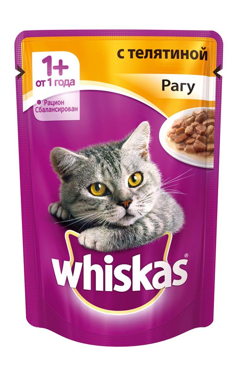 Консервы для кошек от 1 года Whiskas, рагу с телятиной, 85 г консервы для кошек hill s ideal balance с аппетитной форелью 85 г 12 шт