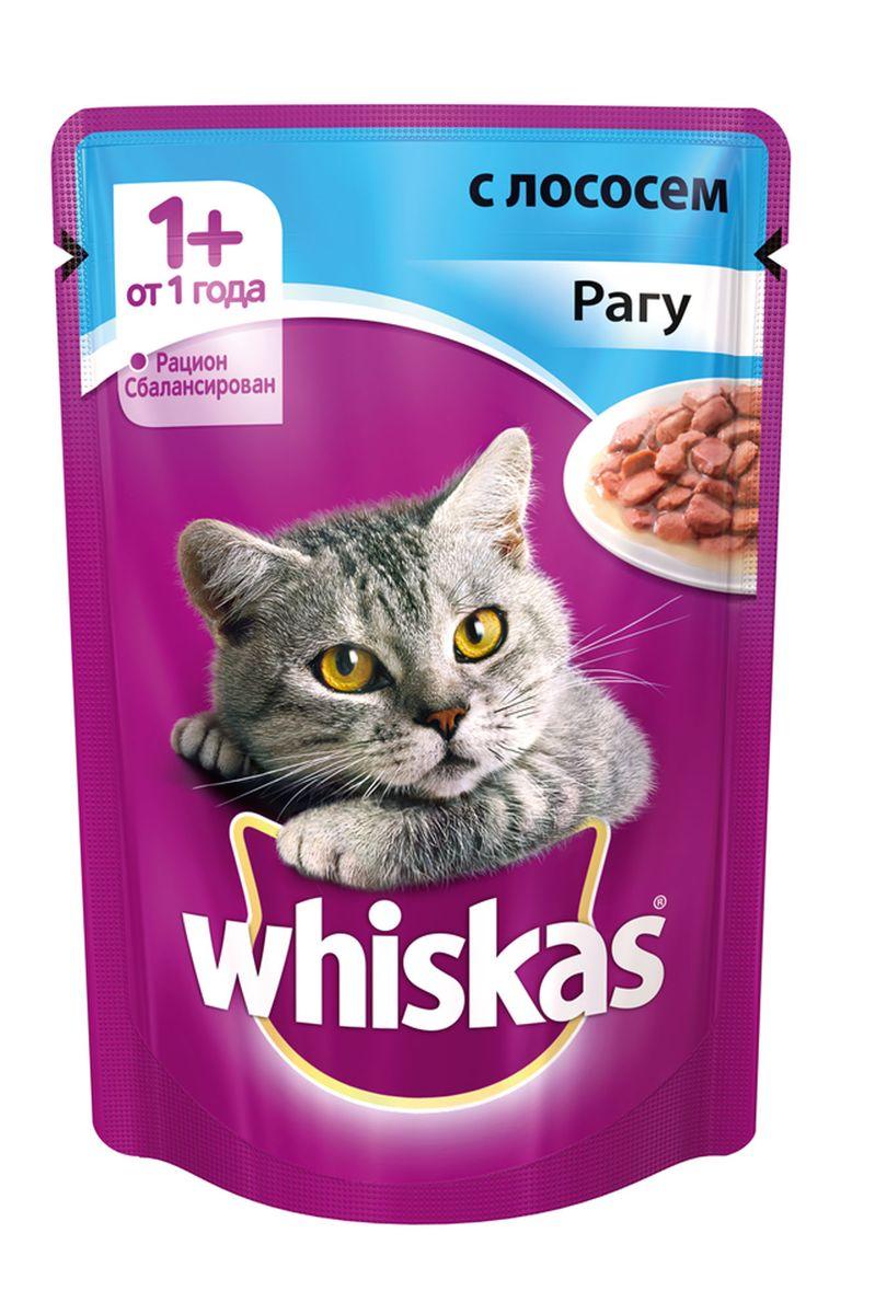 Консервы для кошек от 1 года Whiskas, рагу с лососем, 85 г40226Консервы для кошек от 1 года Whiskas - полнорационный сбалансированный корм, который идеально подойдет вашему любимцу. Аппетитное рагу приготовлено с учетом потребностей взрослых кошек. Специально сбалансированный рацион содержит все питательные вещества, витамины и минералы, необходимые кошке в этом возрасте. Консервы не содержат сои, консервантов, ароматизаторов, искусственных красителей и усилителей вкуса.В рацион домашнего любимца нужно обязательно включать консервированный корм, ведь его главные достоинства - высокая калорийность и питательная ценность. Консервы лучше усваиваются, чем сухие корма. Также важно, чтобы животные, имеющие в рационе консервированный корм, получали больше влаги.Вес: 85 г. Состав: мясо и субпродукты, рыба (в том числе лосось минимум 4%), таурин, злаки, витамины, минеральные вещества.Пищевая ценность в 100 г: белки - 7,3 г, жиры - 4,0 г, клетчатка - 0,3 г, зола - 2,2 г, витамин А - не менее 150 МЕ, витамин Е - не менее 1,0 мг, влага - 83 г.Энергетическая ценность в 100 г: 70 ккал/293 кДж.Товар сертифицирован.