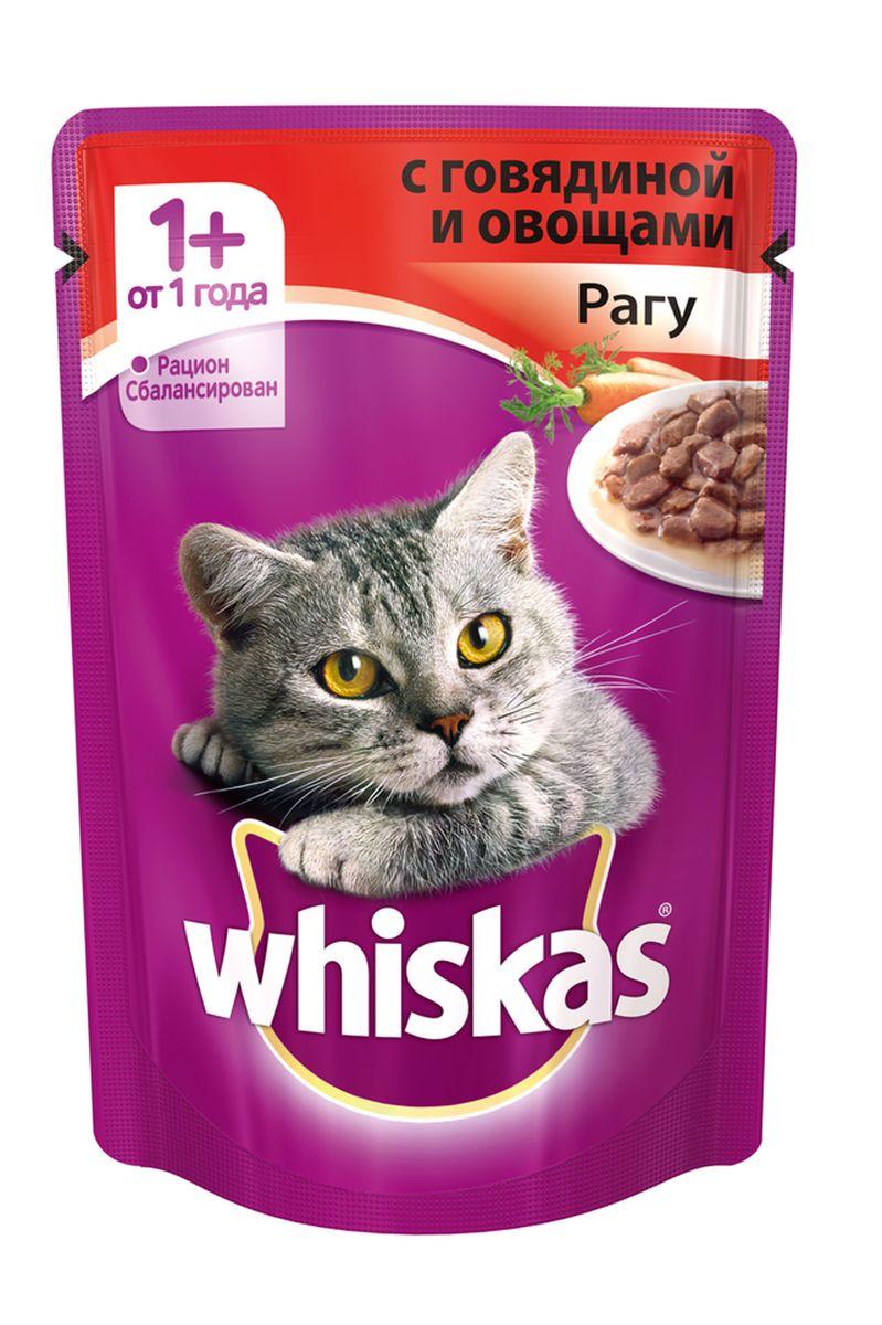 Консервы для кошек от 1 года Whiskas, рагу с говядиной и овощами, 85 г0120710Консервы для кошек от 1 года Whiskas - полнорационный сбалансированный корм, который идеально подойдет вашему любимцу. Аппетитное рагу приготовлено с учетом потребностей взрослых кошек. Специально сбалансированный рацион содержит все питательные вещества, витамины и минералы, необходимые кошке в этом возрасте. Консервы не содержат сои, консервантов, ароматизаторов, искусственных красителей и усилителей вкуса.В рацион домашнего любимца нужно обязательно включать консервированный корм, ведь его главные достоинства - высокая калорийность и питательная ценность. Консервы лучше усваиваются, чем сухие корма. Также важно, чтобы животные, имеющие в рационе консервированный корм, получали больше влаги.Вес: 85 г.Состав: мясо и субпродукты (в том числе говядина минимум 4%), овощи (морковь минимум 4%), таурин, злаки, витамины, минеральные вещества. Пищевая ценность в 100 г: белки - 7,3 г, жиры - 4,0 г, клетчатка - 0,3 г, зола - 2,2 г, витамин А - не менее 150 МЕ, витамин Е - не менее 1,0 мг, влага - 83 г.Энергетическая ценность в 100 г: 70 ккал/293 кДж.Товар сертифицирован.