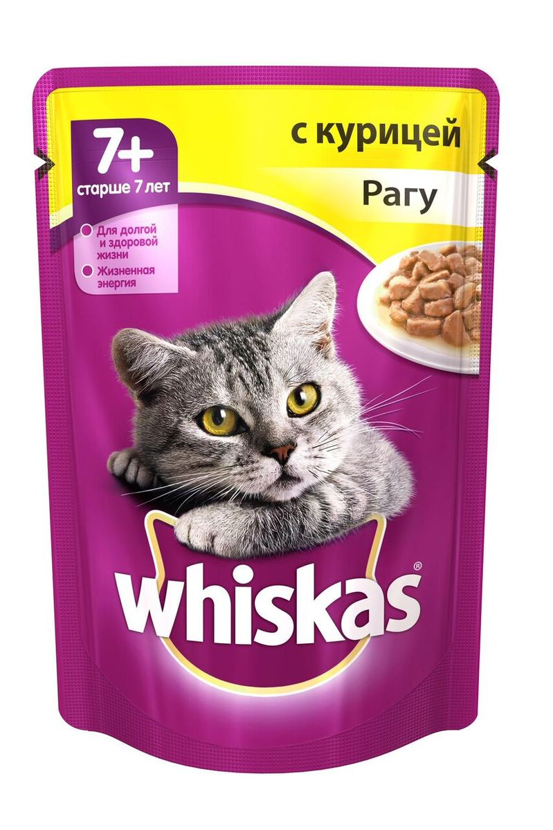 Консервы для кошек старше 7 лет Whiskas, рагу с курицей, 85 г0120710Консервы для кошек старше 7 лет Whiskas - полнорационный сбалансированный корм, который идеально подойдет вашему любимцу. Нежные кусочки в аппетитном соусе приготовлены с учетом потребностей взрослых кошек. Специально сбалансированный рацион содержит все питательные вещества, витамины и минералы, необходимые кошке в этом возрасте. Консервы не содержат сои, консервантов, ароматизаторов, искусственных красителей и усилителей вкуса.В рацион домашнего любимца нужно обязательно включать консервированный корм, ведь его главные достоинства - высокая калорийность и питательная ценность. Консервы лучше усваиваются, чем сухие корма. Также важно, чтобы животные, имеющие в рационе консервированный корм, получали больше влаги.Состав: мясо и субпродукты (в том числе курица минимум 10%), таурин, витамины, минеральные вещества, растительное масло, злаки.Пищевая ценность в 100 г: белки - 7,5 г, жиры - 4,5 г, клетчатка - 0,3 г, зола - 2,5 г, кальций - не менее 0,21 г, витамин А - не менее 150 МЕ, витамин Е - не менее 1,2 мг, влага - 82 г, жирные кислоты (омега 6) - не менее 0,18 г, таурин - не менее 0,08 г, цинк - не менее 2,2 мг.Энергетическая ценность в 100 г: 75 ккал/314 кДж.Товар сертифицирован.