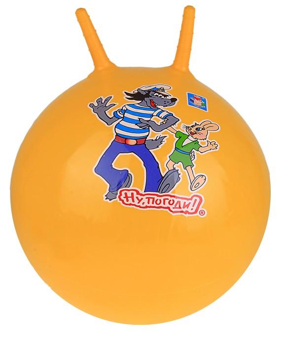 """Прочный и красочный гимнастический мяч """"Ну, Погоди!"""" предназначен для укрепления мышц спины, живота, рук и ног. С ним занятия спортивной и лечебной гимнастикой превратятся в веселую игру! Мяч диаметром 55 см подойдет детям ростом от 153 см до 169 см. Мяч оснащен удобными ручками-рожками, за которые малыш сможет держаться при выполнении упражнений, а яркий, веселый цвет гимнастического мяча непременно поднимет вашему ребенку настроение! УВАЖАЕМЫЕ КЛИЕНТЫ! Просим вас обратить внимание на тот факт, что мяч поставляется в сдутом виде и надувается ручным или ножным насосом. Насос в комплект не входит"""