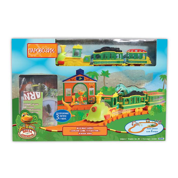 """Игровой набор Tomy """"Поезд Динозавров: Большое дино-путешествие"""" порадует любого малыша, интересующегося железными дорогами. Набор включает в себя все необходимое для сборки железнодорожного трека с веселыми динозавриками: 3 фигурки динозавров, станция, 2 железнодорожных знака, паровозик с 2 вагонами, 2 арки и 18 элементов железной дороги. Игрушка изготовлена из прочного высококачественного пластика. Длина трека в собранном виде - более 2 метров. Нажмите на трубу паровозика, и он поедет вперед. Фигурки помещаются в вагонах. Набор совместим с другими наборами железных дорог из серии """"Поезд Динозавров"""". Вы сможете увеличить свой поезд, присоединив к нему вагончики из других наборов серии """"Поезд Динозавров"""". Полное динозавров путешествие начинается! Поезд отправляется от станции Птеранодона и проедет под красочной аркой Рексвилля и семейного гнезда Птеранодонов. Такой набор непременно понравится ребенку, он подарит вашему малышу множество веселых моментов и увлекательные..."""
