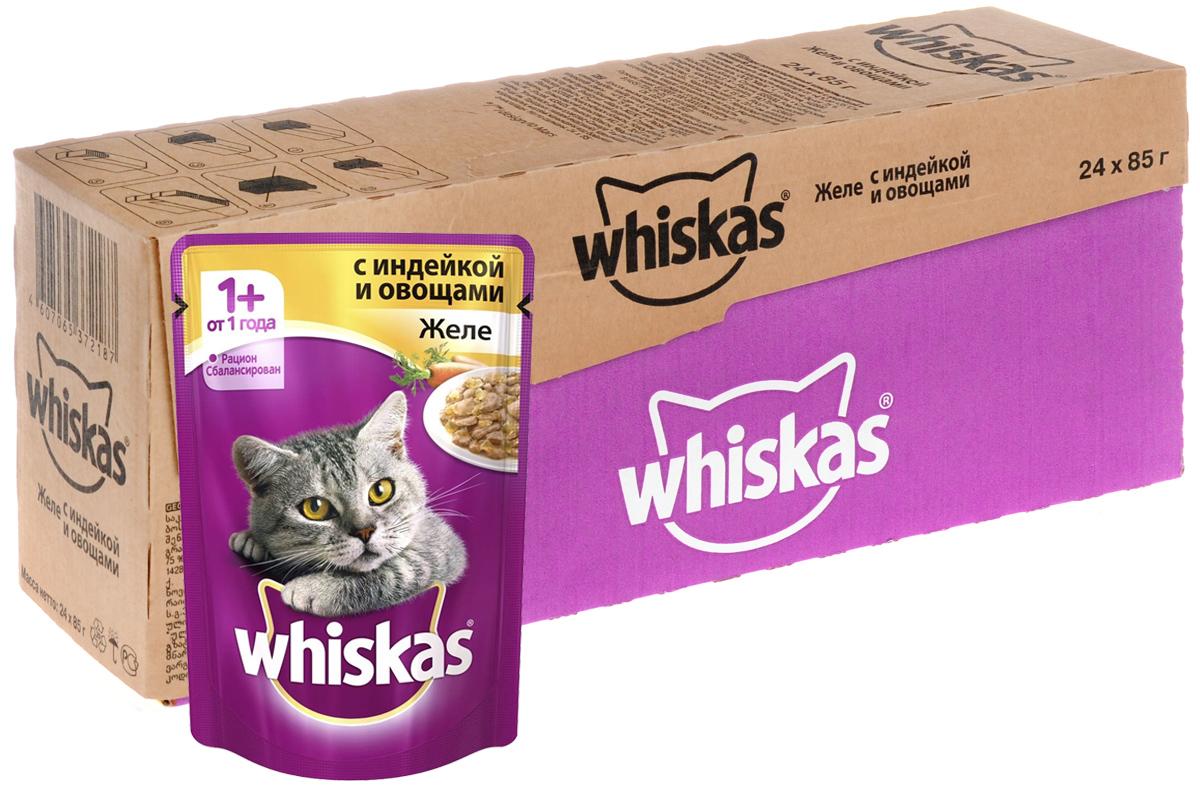 Консервы Whiskas для кошек от 1 года, желе с индейкой и овощами, 85 г х 24 шт39892Консервы Whiskas - это корм, рекомендованный взрослым кошкам. Чтобы ваша кошка получала полноценный рацион, предложите ей вкусный мясной обед! В его состав входят все питательные вещества, витамины и минералы, необходимые для сбалансированного питания вашей кошки каждый день. Не содержит сои, консервантов, ароматизаторов, искусственных красителей, усилителей вкуса. В рацион домашнего любимца нужно обязательно включать консервированный корм, ведь его главные достоинства - высокая калорийность и питательная ценность. Консервы лучше усваиваются, чем сухие корма. Также важно, чтобы животные, имеющие в рационе консервированный корм, получали больше влаги.Состав: мясо и субпродукты минимум 40% (в том числе индейка мин. 4%), таурин, витамины,минеральные вещества.Пищевая ценность (100 г.): белки - 8 г, жиры - 4,5 г, клетчатка - 0,3 г, зола - 2 г, витамин А - не менее 70 МЕ, витамин Е - не менее 0,8 мг, витамин D - не менее 5 МЕ, влага - 82 г.В упаковке 24 пакетика по 85 г.Товар сертифицирован.