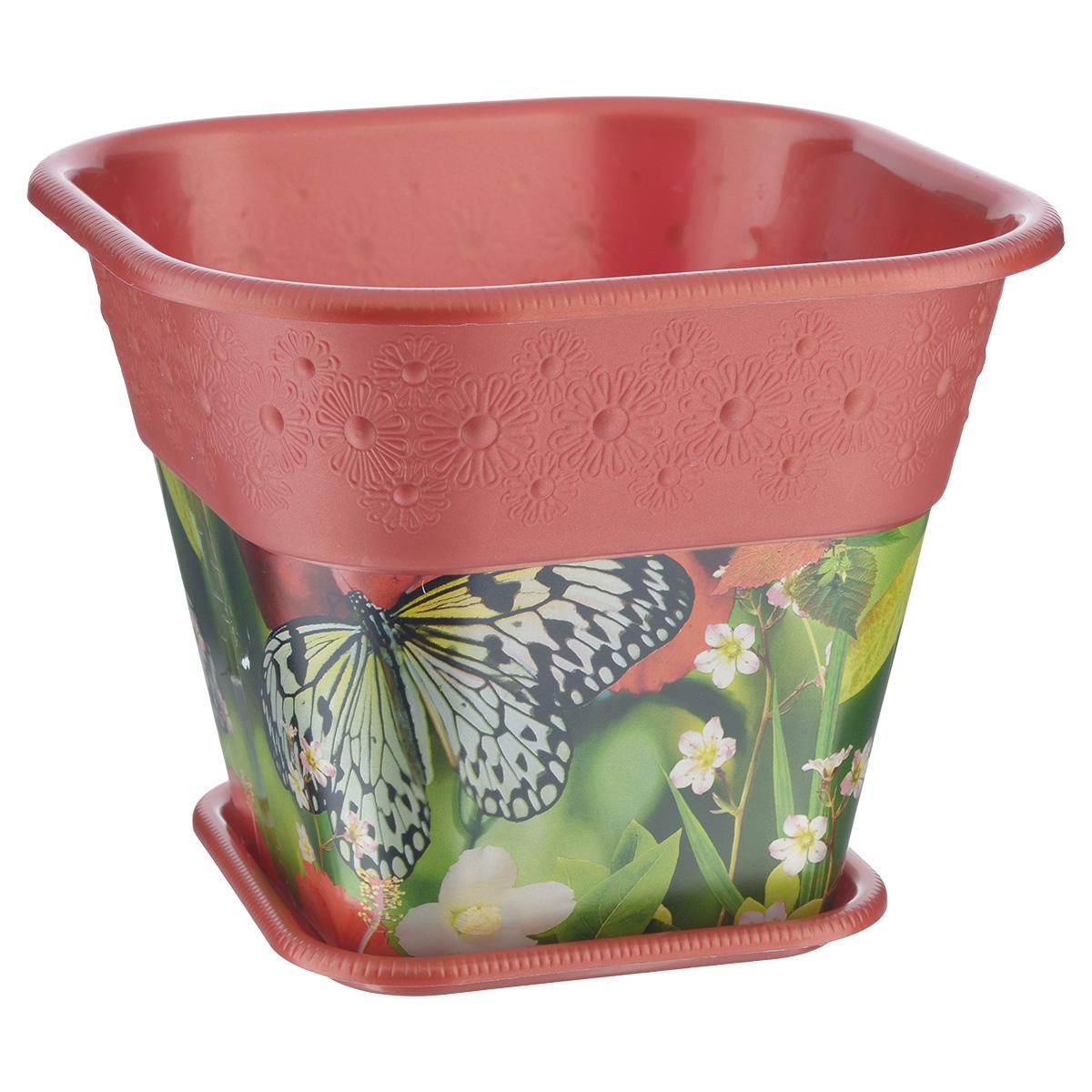 Кашпо Альтернатива Шарм, с поддоном, 4,5 лМ3684Кашпо Альтернатива Шарм изготовлено из высококачественного пластика. Изделие оформлено красочным изображением цветов и бабочек, а также рельефом в виде ромашек. Специальный поддон предназначен для стока воды. Изделие прекрасно подходит для выращивания растений и цветов в домашних условиях. Стильный яркий дизайн сделает такое кашпо отличным дополнением интерьера. Объем кашпо: 4,5 л.Размер кашпо (по верхнему краю): 23 см х 23 см.Высота кашпо: 18 см.Размер поддона: 15,5 см х 15,5 см х 1,2 см.