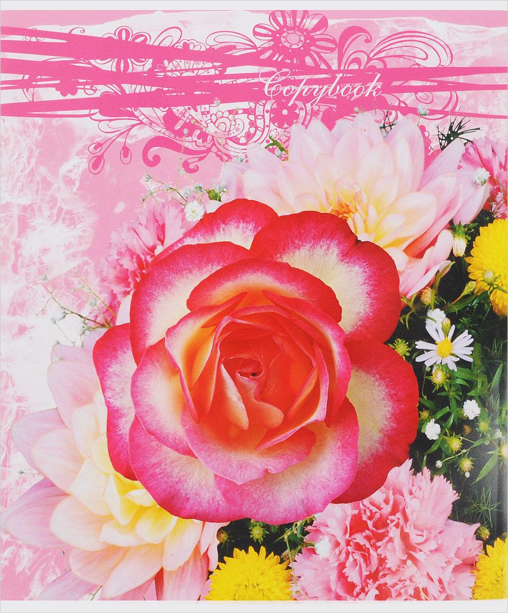 Полиграфика Тетрадь Floral Melody 96 листов в клетку цвет розовый72523WDТетрадь Полиграфика Floral Melody подойдет как школьнику, так и студенту. Обложка тетради выполнена из картона и дополнена красочным изображением в виде цветов. Внутренний блок состоит из 96 листов белой бумаги. Стандартная линовка в голубую клетку дополнена красными полями. Листы тетради соединены металлическими скобами.