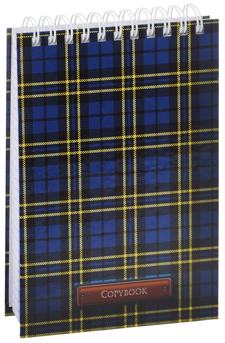 Listoff Блокнот Шотландка 80 листов в клетку96Т4B1к_01Блокнот Listoff Шотландка в твердой обложке послужит прекрасным местом для памятных записей, любимых стихов и многого другого. Внутренний блок состоит из 80 листов белой бумаги на гребне со стандартной линовкой в клетку.Блокнот - незаменимый атрибут современного человека, необходимый для рабочих и повседневных записей в офисе и дома. Блокнот Шотландка станет достойным аксессуаром среди ваших канцелярских принадлежностей.