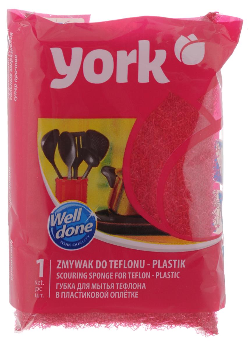Губка для тефлона York Линда, цвет: красный98299571Губка для тефлона York Линда используется для удаления сильных загрязнений (пригара) с деликатныхповерхностей - тефлоновых кастрюль, сковородок. Покрыта пластиковой оплеткой, специальная структуракоторой не стирает тефлоновый слой и не царапает очищаемую поверхность. Губка хорошо вспенивает моющие средства,благодаря чему позволяет их экономить.