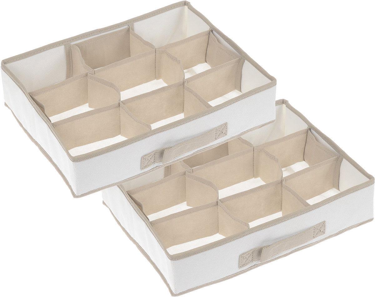 Чехол-коробка для одежды Cosatto Voila, цвет: бежевый, 9 отделений, 2 шт171167Чехол-коробка Cosatto Voila поможет легко и красиво организовать пространство в кладовой, спальне или гардеробе. Изделие выполнено из дышащего нетканого материала (полипропилен). Практичный и долговечный чехол оснащен 9 отделениями для более экономичного использования пространства шкафов и комодов. Нижнее белье, купальники, ремни и прочие мелкие предметы будут всегда находиться на своем месте. Прочность каркаса обеспечивается наличием плотных листов картона.Складная конструкция обеспечивает компактное хранение.Размер отделения: 13 см х 9 см х 9 см.