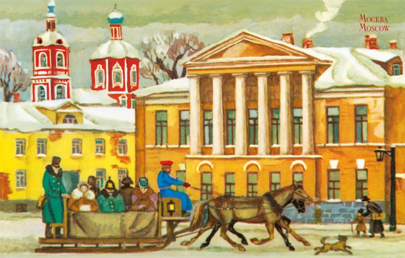 Поздравительная открытка Москва. Кузнецкий мост. ХIX век. ОТКР №231NLED-420-1.5W-RОригинальная поздравительная открытка Москва. Кузнецкий мост. ХIX век выполнена из плотного матового картона. На лицевой стороне расположено красочное изображение Кузнецкого моста в Москве выполненное в винтажном стиле. Обратная сторона открытки оставлена пустой, на ней вы можете написать собственное послание. Необычная и яркая открытка поможет вам выразить чувства и передать теплые поздравления.Такая открытка станет великолепным дополнением к подарку или оригинальным почтовым посланием, которое, несомненно, удивит получателя своим дизайном и подарит приятные воспоминания.