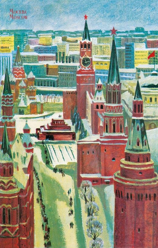Поздравительная открытка Москва. Красная площадь. ХХ век. ОТКР №233030547003Оригинальная поздравительная открытка Москва. Красная площадь. ХХ век выполнена из плотного матового картона. На лицевой стороне расположено красочное изображение Красной площади в Москве, выполненное в винтажном стиле. Обратная сторона открытки оставлена пустой, на ней вы можете написать собственное послание. Необычная и яркая открытка поможет вам выразить чувства и передать теплые поздравления.Такая открытка станет великолепным дополнением к подарку или оригинальным почтовым посланием, которое, несомненно, удивит получателя своим дизайном и подарит приятные воспоминания.