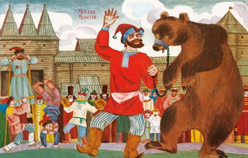 Поздравительная открытка с изображение Москвы № 244KS0865Сувенирная открытка в внитажном стиле