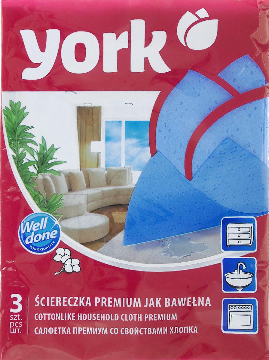 Салфетка York Премиум, 35 х 50 см, 3 штK100Салфетка York Премиум предназначена для очистки любых поверхностей. Выполнена из высококачественной вискозы. Шелковистая на ощупь салфетка имеет отличные влаговпитывающие свойства.В наборе - 3 салфетки.