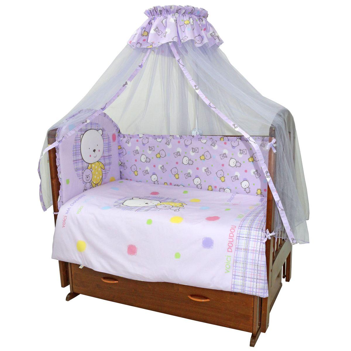 Топотушки Комплект детского постельного белья Мой Медвежонок цвет сиреневый 7 предметов140р-50ХККомплект постельного белья из 7 предметов включает все необходимые элементы для детской кроватки. Комплект создает для Вашего ребенка уют, комфорт и безопасную среду с рождения, современный дизайн и цветовые сочетания помогают ребенку адаптироваться в новом для него мире. Комплекты «Топотушки» хорошо вписываются в интерьер как детской комнаты, так и спальни родителей. Как и все изделия «Топотушки» данный комплект отражает самые последние технологии, является безопасным для малыша и экологичным. Российское происхождение комплекта гарантирует стабильно высокое качество, соответствие актуальным пожеланиям потребителей, конкурентоспособную цену.Комплектация: Балдахин 4,5м (сетка); охранный бампер 360х40см. (из 4-х частей, наполнитель – холлофайбер); подушка 40х60см. (наполнитель – холлофайбер); одеяло 140х110см. (наполнитель – холлофайбер); наволочка 40х60см; пододеяльник 147х112см; простынь на резинке 120х60см
