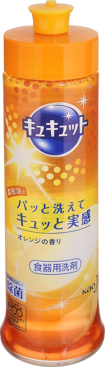 Жидкость для мытья посуды Kao CuCute, с ароматом апельсина, 240 мл391602Жидкость для мытья посуды Kao CuCute - это экологически чистое средство, созданное на растительной и минеральной основе. Жидкость содержит увлажняющие компоненты, заботящиеся о коже рук. Новый компонент Microwash обволакивает жир, разрушает его и тщательно смывает. Эффективно очищает, обезжиривает и стерилизует посуду, кухонную утварь, не оставляя следов. Подходит для мытья овощей и фруктов. Имеет сладкий аромат апельсина. Состав: поверхностно-активные вещества 45%, жирные спирты (анион), алкилгидрокси sultaine, алкиламинооксид, алкилогликозид, стабилизирующая добавка, реагент стерильной фильтрации. Товар сертифицирован.