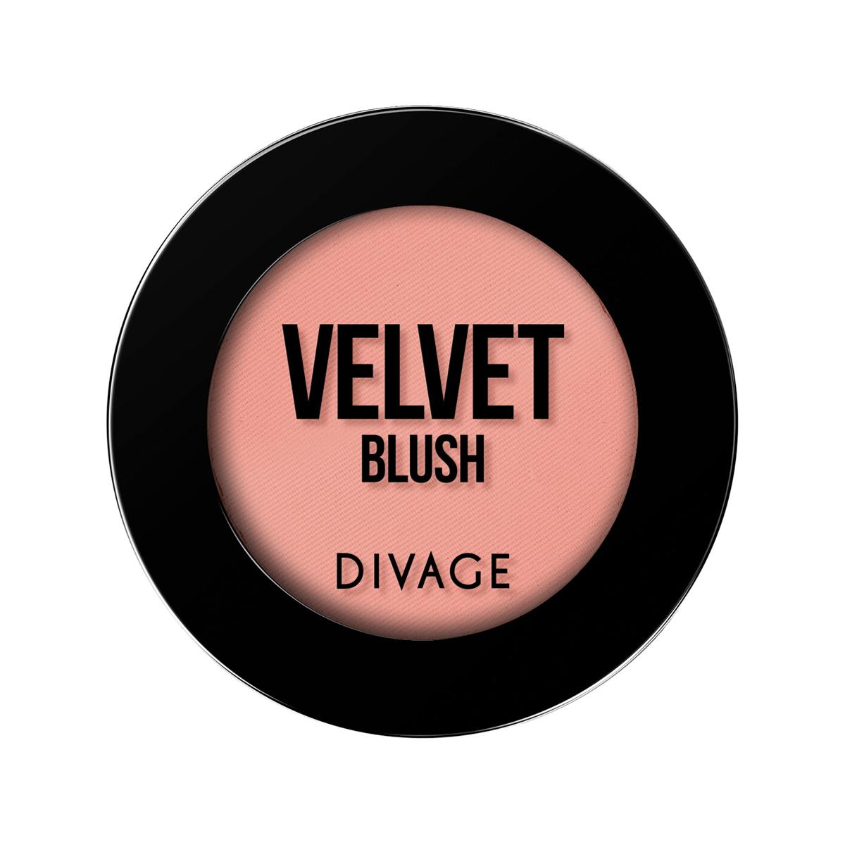 DIVAGE Румяна компактные VELVET, тон № 8701, 4 гр.215007Румяна VELVET - это естественный оттенок утренней свежести, придающий лицу сияющий и отдохнувший вид. Румяна с деликатным матовым эффектом создают максимально естественный образ. Формула с мелкодисперсной текстурой не перегружает макияж. Стойкий цветовой пигмент сохраняется в течение всего дня. Палитра из четырёх оттенков позволяет использовать этот продукт как для придания легкого румянца, так и для коррекции овала лица.Румяна VELVET - это естественный оттенок утренней свежести, придающий лицу сияющий и отдохнувший вид. Румяна с деликатным матовым эффектом создают максимально естественный образ. Формула с мелкодисперсной текстурой не перегружает макияж. Стойкий цветовой пигмент сохраняется в течение всего дня. Палитра из четырёх оттенков позволяет использовать этот продукт как для придания легкого румянца, так и для коррекции овала лица.