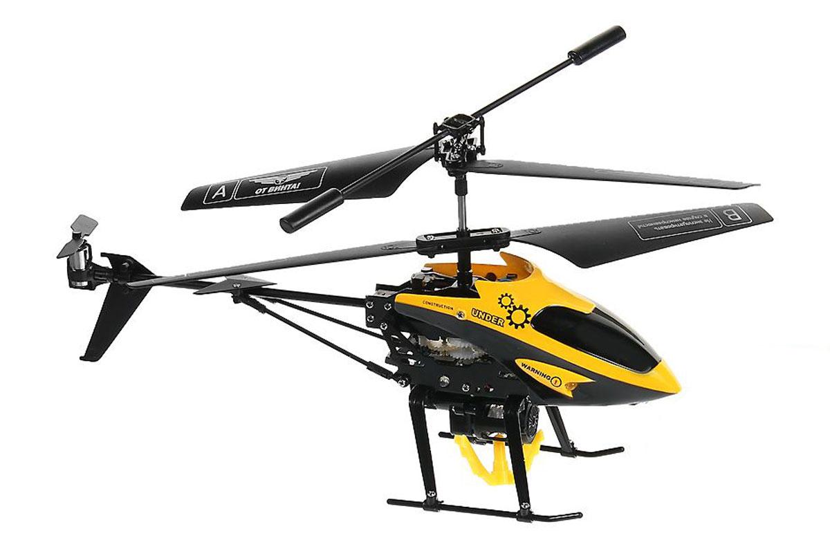 Вертолет Fly-0236 с дистанционным управлением на инфракрасных лучах, встроенным электронным гироскопом и функцией транспортировки грузов. Может двигаться вверх/вниз, вперед/ назад, влево/вправо, вращаться на 360 градусов. Предусмотрена функция демо-режима, при которой вертолет летит вперед, назад, вправо, а затем влево. Игрушка способствует развитию моторики и логики, учит координации в пространстве, тренирует реакцию и сообразительность. Предназначено для игры в помещении. Аккумулятор: литиево-полимерный Гироскоп Батарейки для пульта: 6 x 1,5V AA (в комплект не входят) Время подзарядки: 60 минут