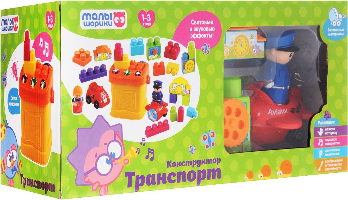 Малышарики Конструктор Транспорт цвет полицейского синий красный, Concord Toys International Limited