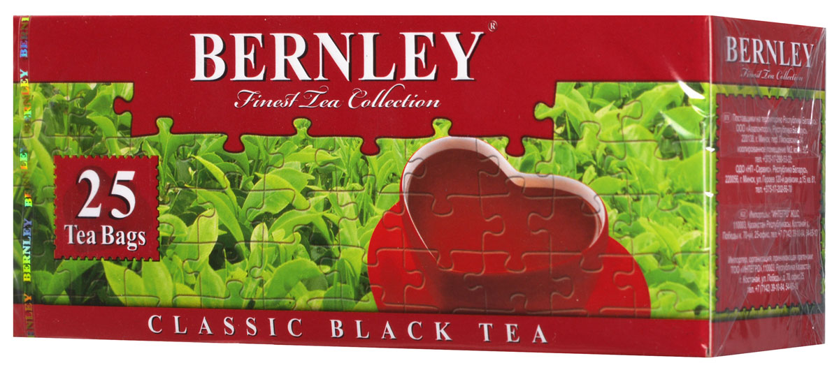 Bernley Классический черный чай в пакетиках, 25 шт1070057Пакетированный черный индийский чай Bernley Классический при заваривании дает крепкий настой яркого цвета с отлично тонизирующим вкусом и неповторимым насыщенным ароматом.