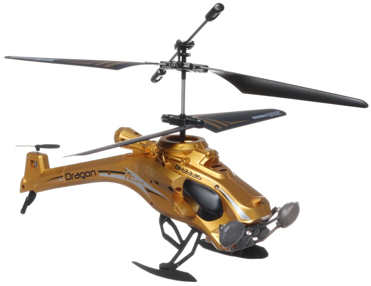 Властелин небес Вертолет на радиоуправлении Дракон радиоуправляемый вертолет с инфракрасной пушкой и мишенью властелин небес красный