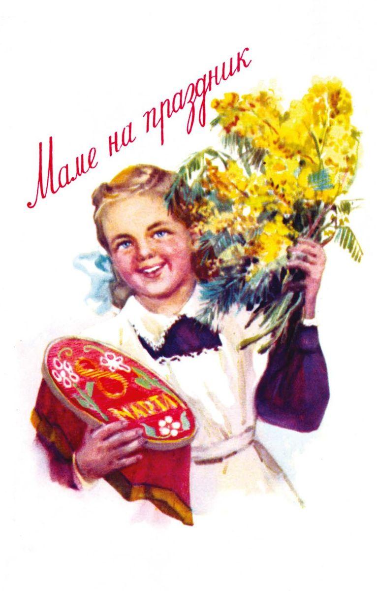 Поздравительная открытка в винтажном стиле 8 Марта, №103508.4000.13 BeigeПоздравительная открытка в винтажном стиле