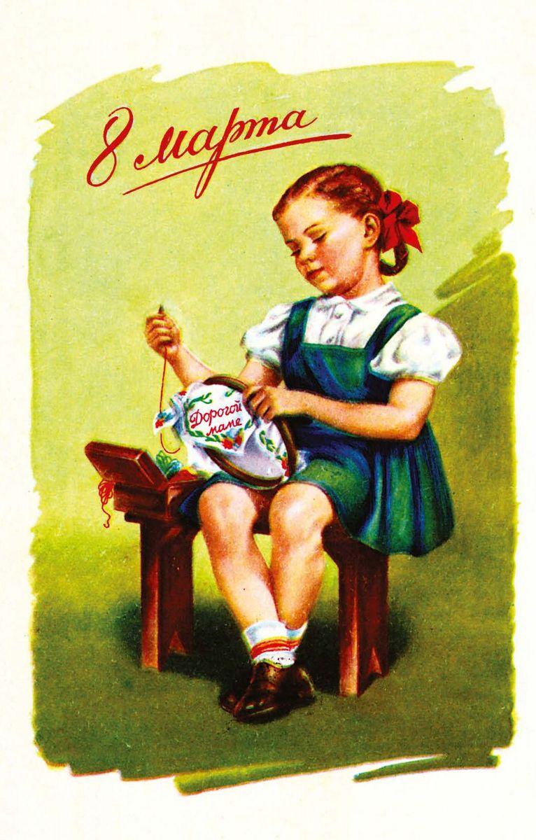 Поздравительная открытка в винтажном стиле 8 Марта, №10534830Поздравительная открытка в винтажном стиле