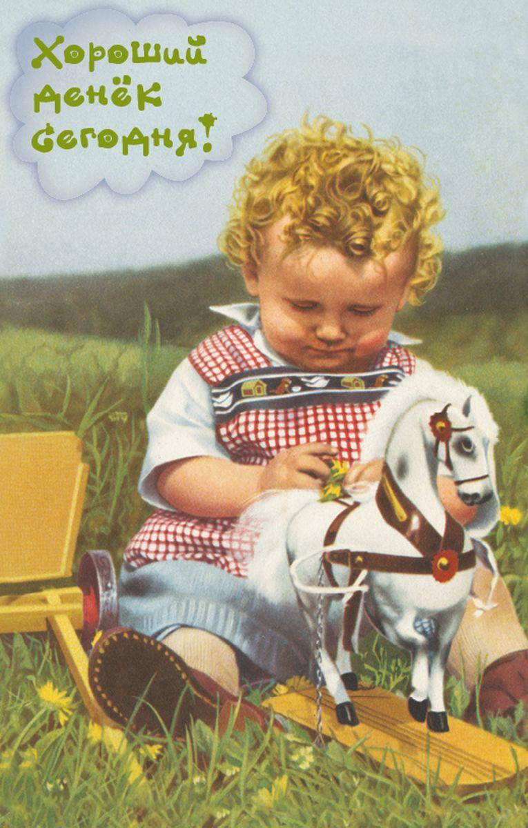 Поздравительная открытка в винтажном стиле №264SvS10-018Поздравительная открытка в винтажном стиле