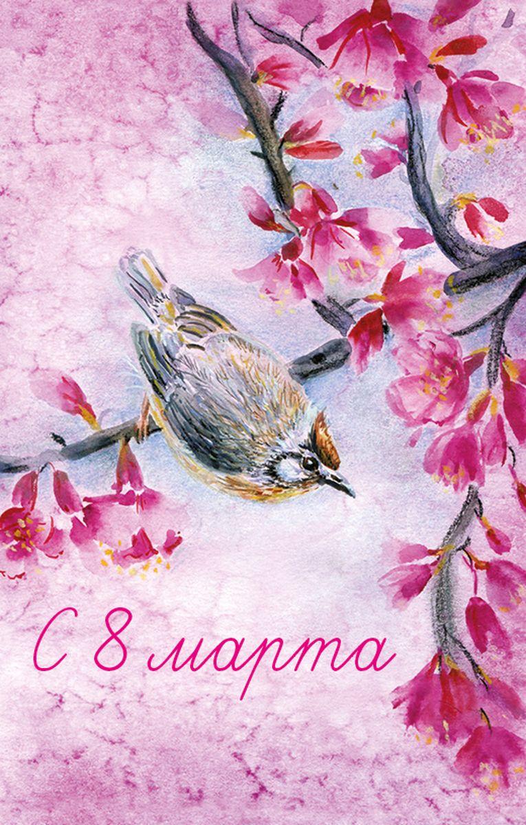 Поздравительная открытка в винтажном стиле 8 Марта. ОТКР №268Брелок для ключейОригинальная поздравительная открытка 8 Марта выполнена из плотного матового картона. На лицевой стороне расположено красочное изображение очаровательной птички на фоне цветущего дерева. Обратная сторона открытки оставлена пустой, на ней вы можете написать собственное послание. Необычная и яркая открытка поможет вам выразить чувства и передать теплые поздравления.Такая открытка станет великолепным дополнением к подарку или оригинальным почтовым посланием, которое, несомненно, удивит получателя своим дизайном и подарит приятные воспоминания.