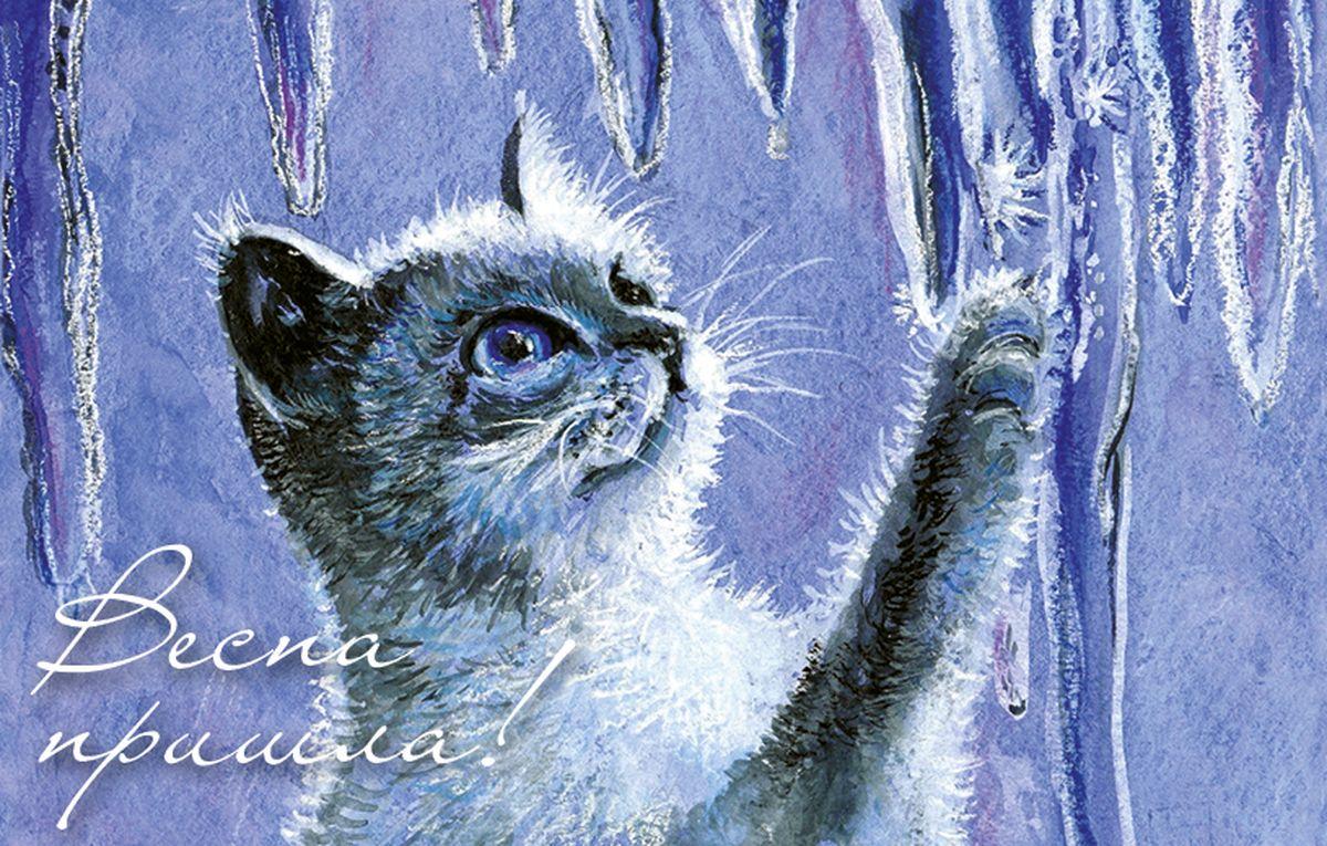 Поздравительная открытка в винтажном стиле №270ОТКР №243Поздравительная открытка в винтажном стиле