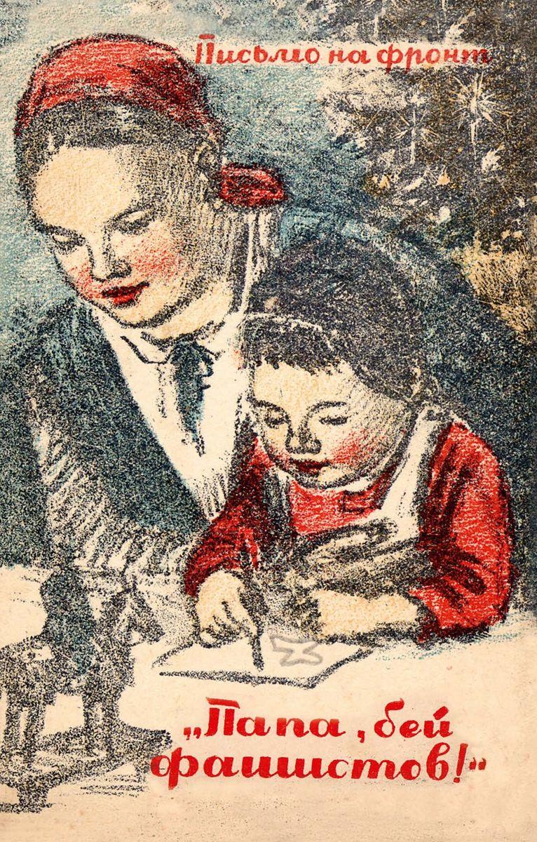 Поздравительная открытка в винтажном стиле 23 февраля, №45SvS10-014Поздравительная открытка в винтажном стиле