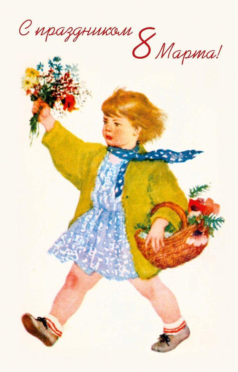 Поздравительная открытка в винтажном стиле 8 Марта. ОТКР №97ОТКР №243Оригинальная поздравительная открытка 8 Марта выполнена из плотного матового картона. На лицевой стороне расположено красочное изображение девочки с букетом цветов. Обратная сторона открытки имеет место для марки и свободное пространство, на ней вы сможете написать собственное послание. Необычная и яркая открытка в винтажном стиле поможет вам выразить чувства и передать теплые поздравления.Такая открытка станет великолепным дополнением к подарку или оригинальным почтовым посланием, которое, несомненно, удивит получателя своим дизайном и подарит приятные воспоминания.