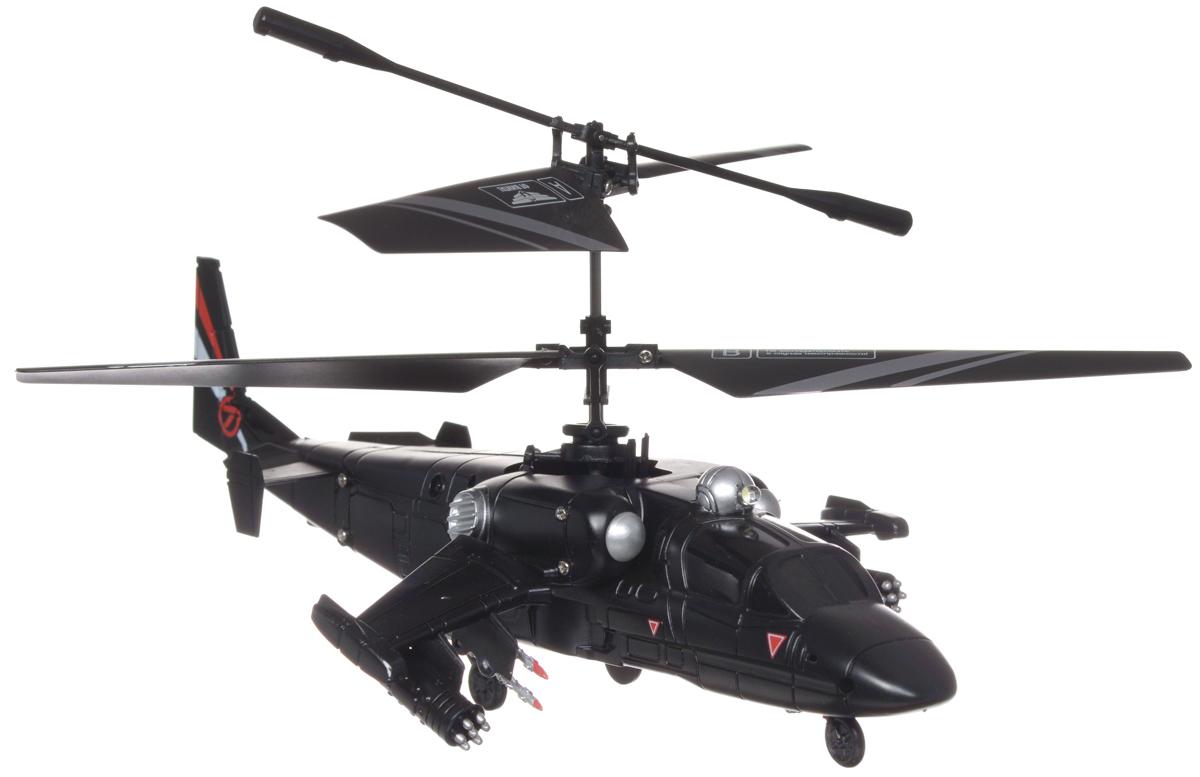 От винта! Вертолет на радиоуправлении Fly-0235 от винта вертолет fly 0240 с гироскопом