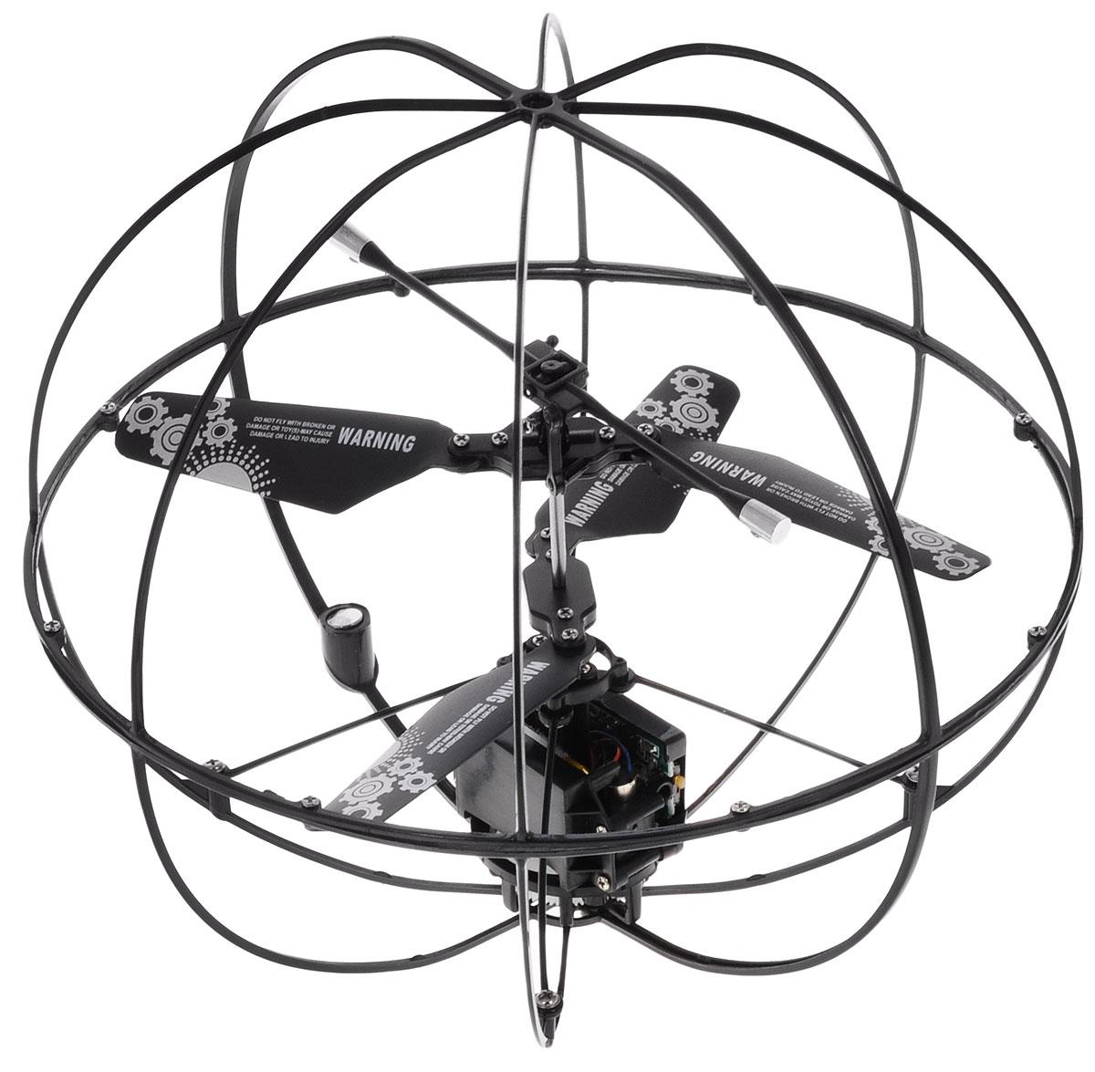 Bluesea Игрушка на инфракрасном управлении UFO