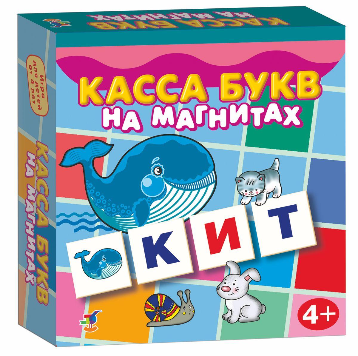 Дрофа-Медиа Касса букв на магнитах дрофа медиа магнит в коробке карточки с животными на магнитах