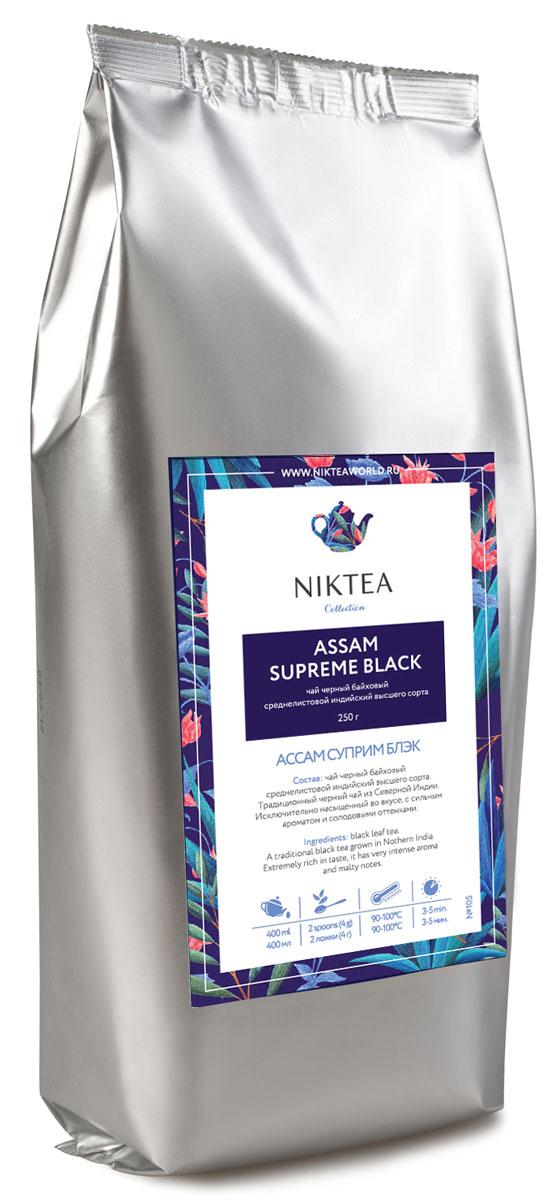 Niktea Assam Supreme Black черный листовой чай, 250 гTALTHA-DP0002Niktea Assam Supreme Black - традиционный черный чай из Индии. Исключительно насыщенный во вкусе, с сильным ароматом и солодовыми оттенками.NikTea следует правилу качество чая - это отражение качества жизни и гарантирует:Тщательно подобранные рецептуры в коллекции топовых позиций-бестселлеров.Контролируемое производство и сертификацию по международным стандартам.Закупку сырья у надежных поставщиков в главных чаеводческих районах, а также в основных центрах тимэйкерской традиции - Германии и Голландии.Постоянство качества по строго утвержденным стандартам.NikTea - это два вида фасовки - линейки листового и пакетированного чая в удобной технологичной и информативной упаковке. Чай обладает многофункциональным вкусоароматическим профилем и подходит для любого типа кухни, при этом постоянно осуществляет оптимизацию базовой коллекции в соответствии с новыми тенденциями чайного рынка.Листовая коллекция NikTea представлена в герметичной фольгированной упаковке, которая эффективно предохраняет чай от воздействия света, влаги и посторонних запахов, обеспечивая длительное хранение. Каждая упаковка снабжена этикеткой с подробным описанием чая, его состава, а также способа заваривания.