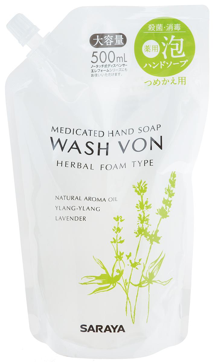 Жидкое пенящееся мыло для рук Saraya Wash Von, 500 мл961402Натуральное пенящееся мыло для рук Saraya Wash Von предназначено для ежедневного использования. Благодаря содержанию увлажняющих компонентов не сушит кожу, подходит для чувствительной кожи. Эфирные масла лаванды и иланг-иланга оказывают успокаивающее действие и питают кожу. Экономично в использовании. Обладает антибактериальным действием. Содержание натуральных компонентов >95%, не содержит искусственных ароматизаторов и красителей.Состав: вода, амфолитный сурфактант на основе кокосового масла, глицерин, бутиленгликоль, о-цимен-5-ол (антибактериальный компонент, 0,2%), тетранатриевая соль ЭДТА, эфирное масло лаванды, эфирное масло иланг-иланга.Объем: 500 мл.Товар сертифицирован.