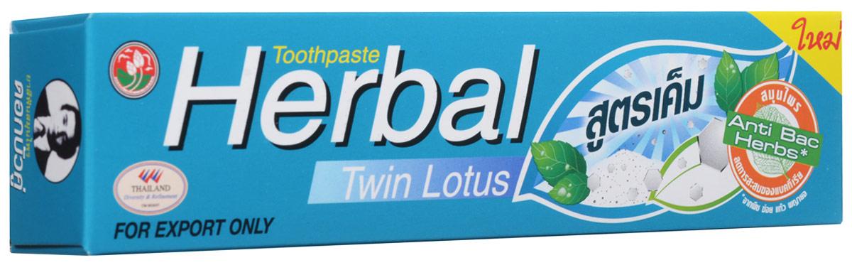 Twin Lotus Зубная паста Herbal Plus Salt с травами и солью, 90 г4310-502269Растительные зубные пасты Twin Lotus содержат более 96% натуральных ингредиентов, в подтверждение этого – темный цвет пасты, достигнутый благодаря смешиванию разных трав и процессу изготовления с использованием современного оборудования.Уважаемые клиенты!Обращаем ваше внимание на возможные изменения в дизайне упаковки. Качественные характеристики товара остаются неизменными. Поставка осуществляется в зависимости от наличия на складе.
