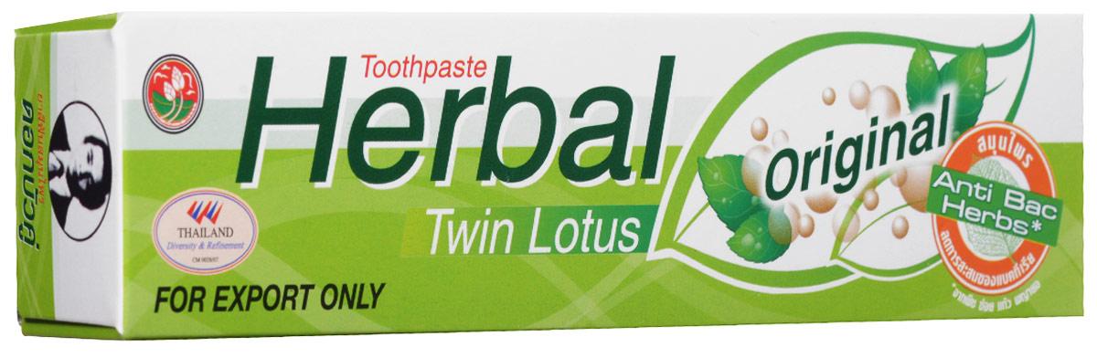 Twin Lotus Зубная паста Herbal Original С травами оригинальная, 100 г30407Растительные зубные пасты Twin Lotus содержат более 96% натуральных ингредиентов, в подтверждение этого – темный цвет пасты, достигнутый благодаря смешиванию разных трав и процессу изготовления с использованием современного оборудования.