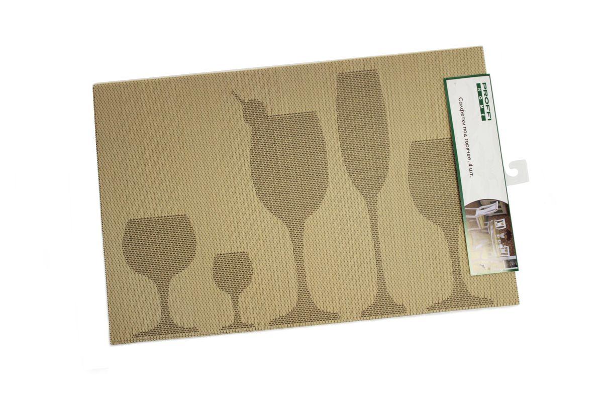 Набор салфеток под горячее Proffi HomeБокалы, цвет: светло-серый, 4 штVT-1520(SR)Материал: пластик, цвет: светло-серый, размер: 45x30