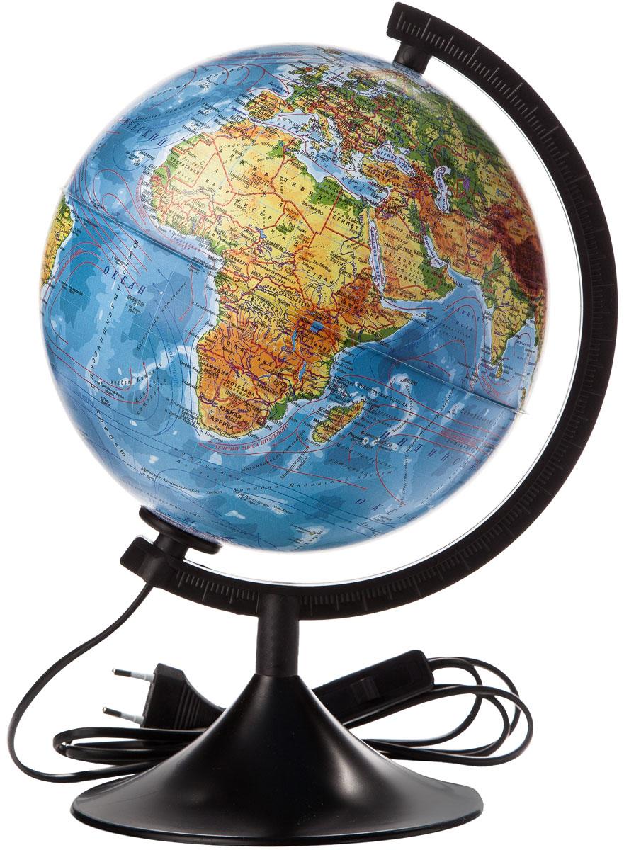 Globen Глобус Земли физический с подсветкой диаметр 210 мм К012100009FS-00897Глобус - уменьшенная и понятная, даже детям, модель земного шара, помогает в развитии пространственного воображения и формирования правильного мировосприятия подрастающего поколения.Глобусы Globen изготавливаются из высококачественных материалов и являются отличным наглядным пособием для школьников и студентов. Глобус имеет функцию подсветки от электрической сети. На кабеле питания имеется переключатель.