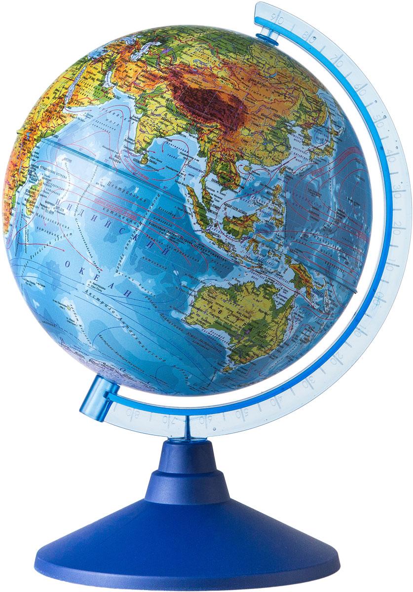 Globen Глобус Земли физический диаметр 210 мм Ке0121001761072898Глобус - уменьшенная и понятная, даже детям, модель земного шара, помогает в развитии пространственного воображения и формирования правильного мировосприятия подрастающего поколения.Глобусы Globen изготавливаются из высококачественных материалов и являются отличным наглядным пособием для школьников и студентов.