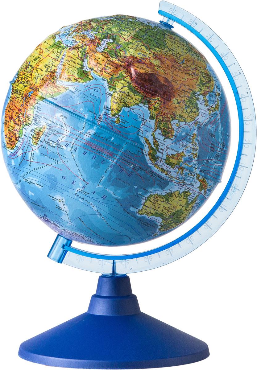 Globen Глобус Земли физический рельефный диаметр 210 мм Ке022100183Ке022100183Глобус - уменьшенная и понятная, даже детям, модель земного шара, помогает в развитии пространственного воображения и формирования правильного мировосприятия подрастающего поколения.Глобусы Globen изготавливаются из высококачественных материалов и являются отличным наглядным пособием для школьников и студентов.